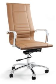 Nowoczesność, wygodna i świetny design - to gwarancja zadowolenia dla klientów! Ciemnobeżowy obrotowy fotel biurowy ASTER to doskonała propozycja dla...