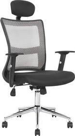 NEON to nowoczesny i bardzo praktyczny fotel obrotowy, który spodoba się wszystkim osobom potrzebującym tak funkcjonalnych rozwiązań. Jest to mebel...