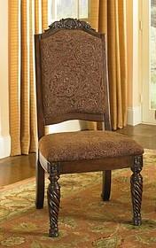 Elegancja i styl!  Krzesło D553-02 to niezwykle stylowy mebel, który przypadnie do gustu nawet najbardziej wymagającym osobom. To mebel o bardzo pięknej...
