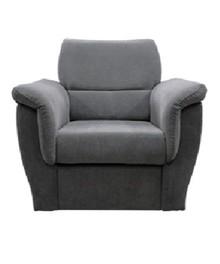 Przedmiotem oferty jest fotel Diana.  Fotel jest wyposażony w funkcjonalny pojemnik umieszczony pod siedziskiem. Istnieje możliwość zakupu zagłówka w...