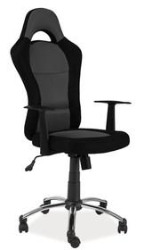 Wymiary:  - wysokość: minimalna 119 cm, maksymalna 128 cm - szerokość: 61 cm - głębokość: 46 cm - wysokość do siedziska: minimalna 47 cm,...
