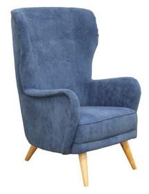Funkcjonalność i wygoda!  Stylowy fotel BERNARD. Stelaż drewniany. Siedzisko: sprężyna falista, bonell oraz pianka poliuretanowa. Oparcie: pasy gumowe...