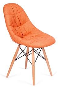 Krzesło RUGO - pomarańczowt