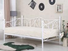 Sumatra to efektowne łóżko utrzymane w romantycznej stylistyce. Posiada bardzo piękne zdobienia, które doskonale się komponują z białym kolorem....