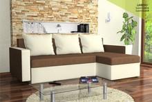 Narożnik LAREDO  Narożnik LAREDO to kompozycja wysokiej jakości materiałów oraz zaskakująco niskiej ceny. Narożnik wykonany jest z wysokiej jakości...