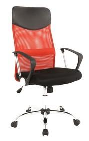 Fotel obrotowy Q-025 - czarny/czerwony