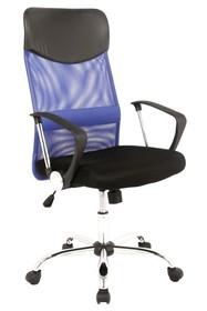Fotel obrotowy Q-025 - czarny/niebieski