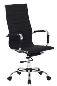Fotel biurowy Q-040 - czarny