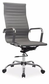 Elegancka i klasa! Bardzo wygodny, a jednocześnie niezwykle stylowy fotel obrotowy Q-040 zwróci uwagę nawet najbardziej wymagających klientów ceniących...
