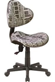 Fotel obrotowy Q-G2 wzór - text