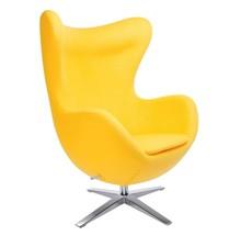 Fotel EGG SZEROKI - żółty