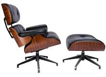 Fotel LOUNGE z podnóżkiem skóra - czarny/sklejka różana