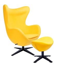 Fotel EGG SZEROKI BLACK z podnóżkiem - żółty