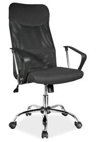 FOTEL OBROTOWY Q-025 CZARNY MATERIAŁ Bardzo funkcjonalny fotel obrotowy Q-025 dostępny jest w kilku bardzo żywych kolorach, co z pewnością przypadnie do...