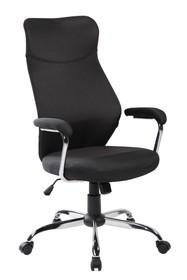 Fotel biurowy Q-319 - czarny