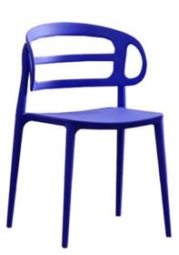 Krzesło MARCUS - ciemny niebieski