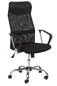 Fotel obrotowy Q-025 - czarny