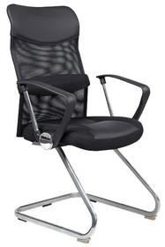 Fotel biurowy Q-030 - czarny