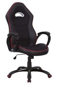 Fotel biurowy Q-032 - czarny