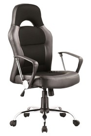 Fotel biurowy Q-033 - czarny