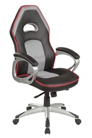 Fotel biurowy Q-055 - czarny/szary