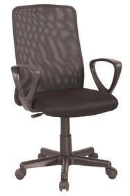 Fotel obrotowy Q-083 - czarny