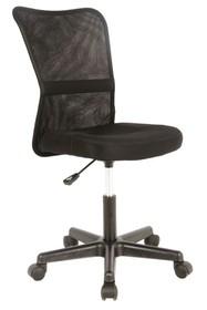 Fotel biurowy Q-121 - czarny