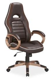 Fotel biurowy Q-150 - brązowy