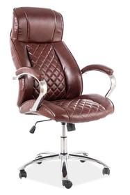 Fotel obrotowy Q-557 - brązowy