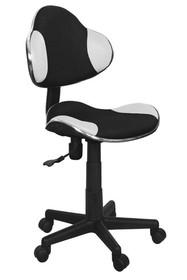 Fotel obrotowy Q-G2 - czarny/biały