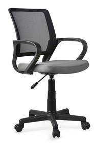 Fotel młodzieżowy JOEL - czarny/popielaty