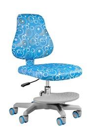 Fotel dziecięcy BETTY - niebieski