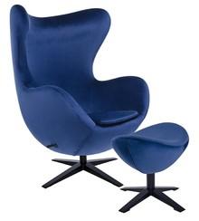 Fotel EGG SZEROKI VELVET BLACK z podnóżkiem - ciemny niebieski