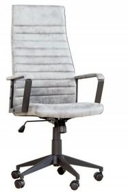Fotel biurowy LAZIO HIGH szary