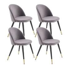 Zestaw 4x krzesło K315 - ciemny popiel