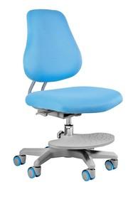 Fotel dziecięcy LILY - niebieski