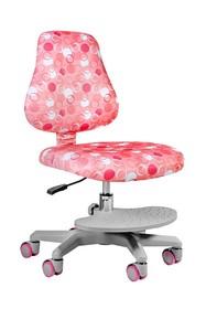 Fotel dziecięcy BETTY - różowy