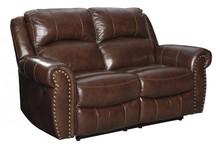 Sofa 2-osobowa RECLINER U4280286