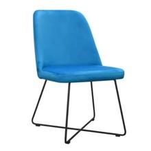 Krzesło JENNIFER Cross